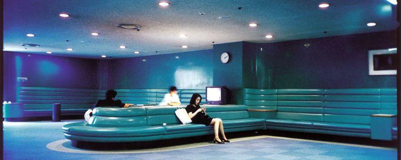Large 06 kanagawa kenmin hall . yokohama bleu . ete 1999 by herve saint helier
